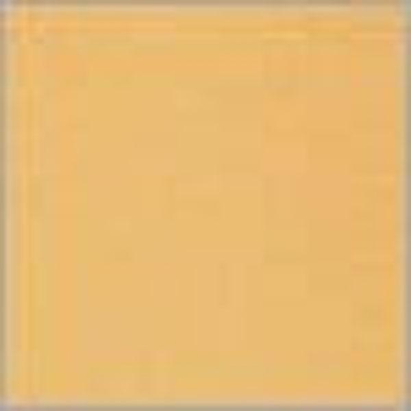 uu564217_Tangerine
